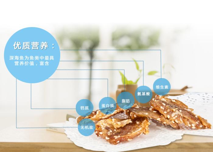 昌茂麻辣金针鱼,三亚海鲜,麻辣鱼的做法,带啥儿,昌茂海鲜