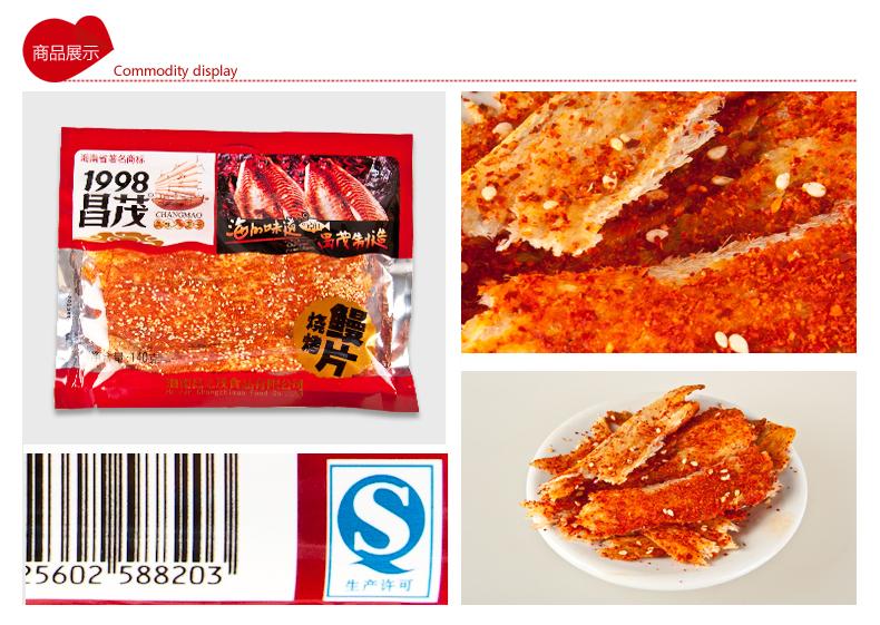 昌茂烧烤鳗鱼,三亚海鲜,鳗鱼的做法,鳗鱼,昌茂海鲜,鳗鱼图片,鳗鱼价格