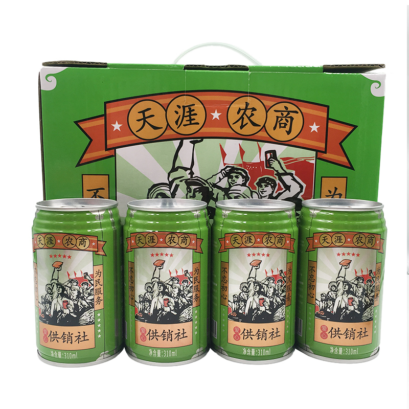 天涯农商 木瓜汁310ml*12罐