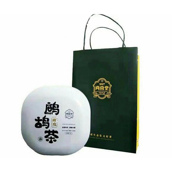 尚南堂柑皮鹧鸪茶 (白) 春生